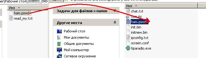 Виртуальная Шарманка Последняя Версия C Ключом